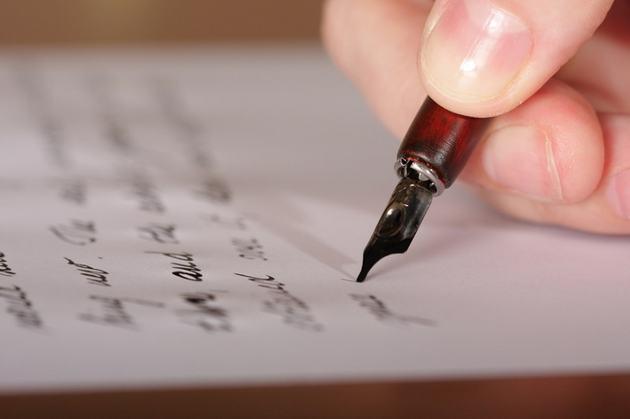 Lettera Albero Sorriso